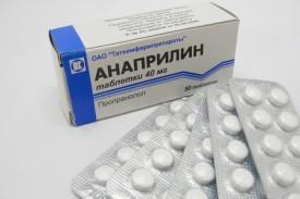 Чем опасен анаприлин для человека