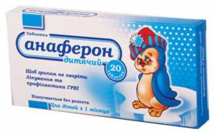 Отравление детским анафероном
