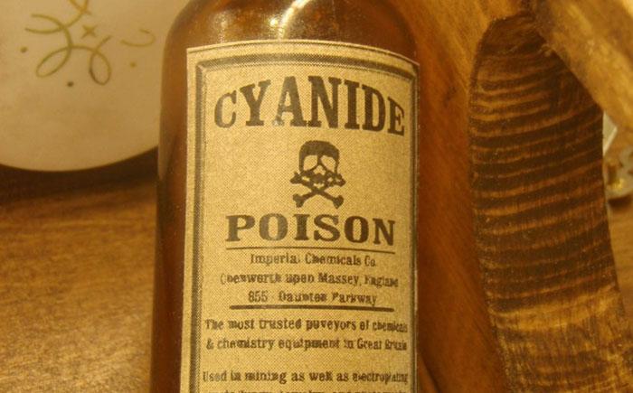 Возможна ли импотенция от испарений цианида