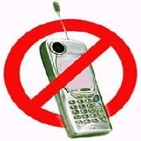 Излучение от телефона