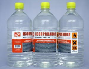 Изопропиловый спирт отравление