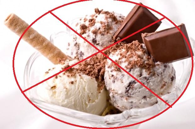 Мороженое нельзя
