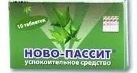 Передозировка Новопасситом