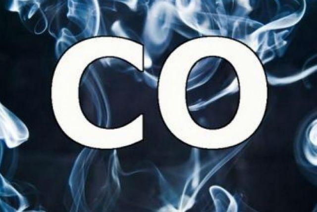 симптомы отравления окисью углерода Отравление окисью углерода симптомы, лечение, профилактика.