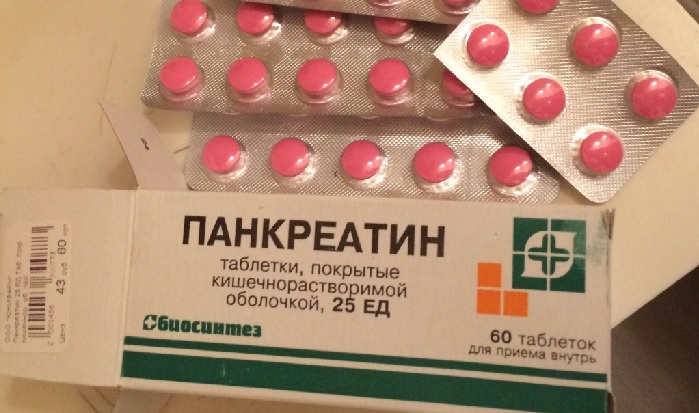 Панкреатин при отравлении