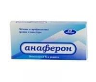 Передозировка Анафероном