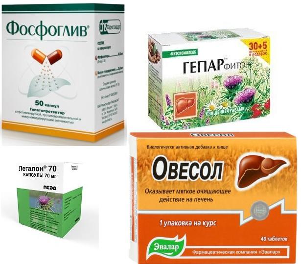 Препараты для печени после алкоголя
