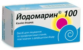 Передозировка организма йодомарином