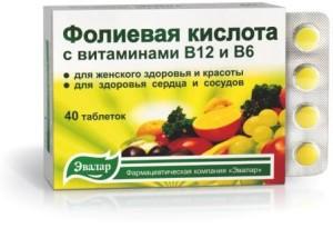 Отравление фолиевой кислотой