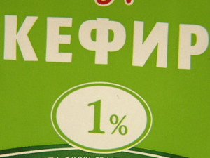 Однопроцентный кефир