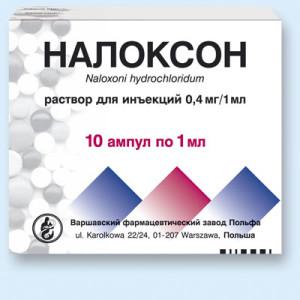 Препарат налоксон