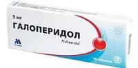 Передозировка Галоперидолом