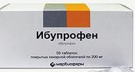 Передозировка Ибупрофеном